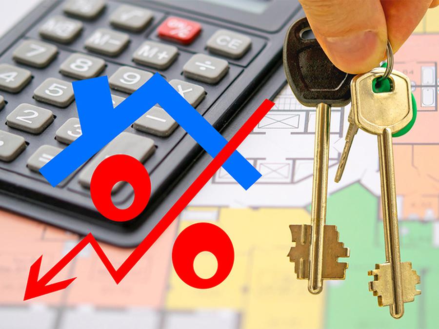 налогообложение при продаже недвижимости