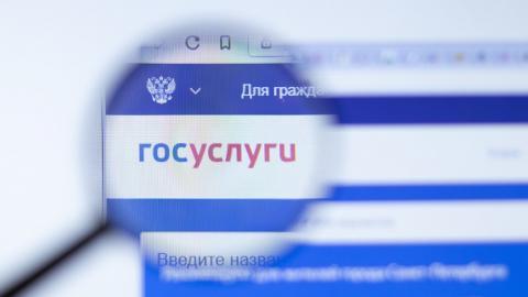 Россияне смогут с 2022 года регистрировать недвижимость через госуслуги.