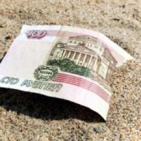 Налог на отдых в Крыму.