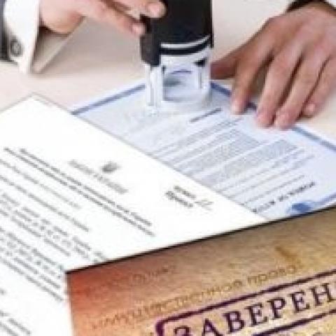 В каких сделках с недвижимостью необходимо участие нотариуса.