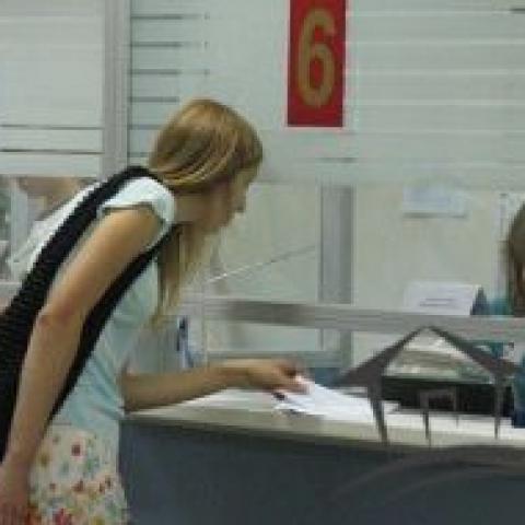 Правительство установило размеры платы за предоставление сведений из ЕГРН.
