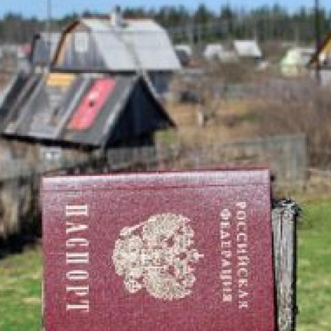 Регистрация в СНТ.