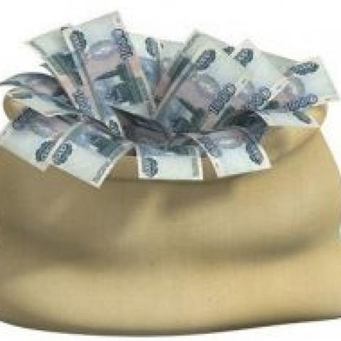 Банковская ячейка или депозит: как безопасно провести сделку с квартирой.