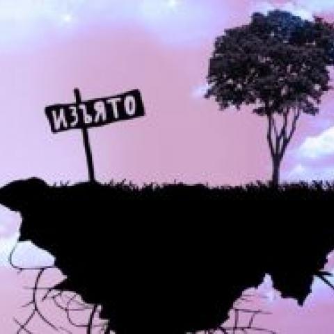 Участок стоимостью 1 рубль, или новые правила изъятия земель при самострое.