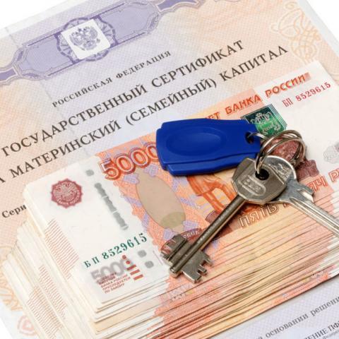 Как потратить материнский капитал на ипотеку?