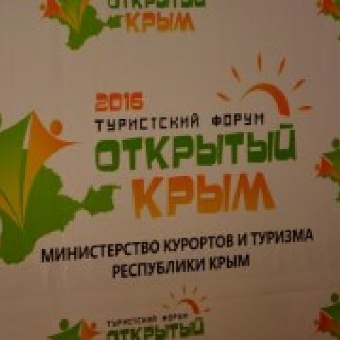 Олеся Харитоненко приняла участие в туристском форуме «Открытый Крым».