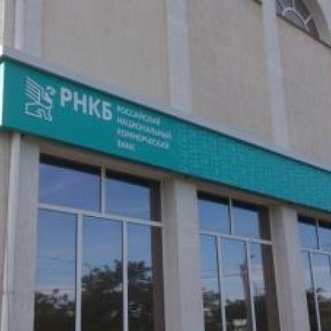 Крупнейший банк полуострова стал государственным.