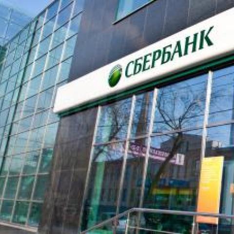 Сбербанк может зайти в Крым.