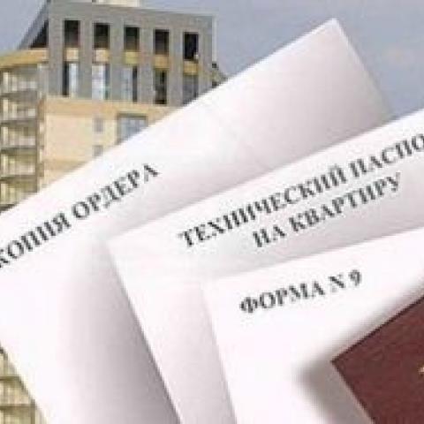 В России решили свернуть массовую приватизацию жилья.