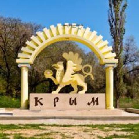 Раздвоение гектара. Часть крымской недвижимости внесли в Росреестр несколько раз.
