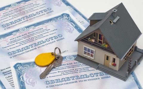 Росреестр разъяснил правила сделки купли-продажи жилья.