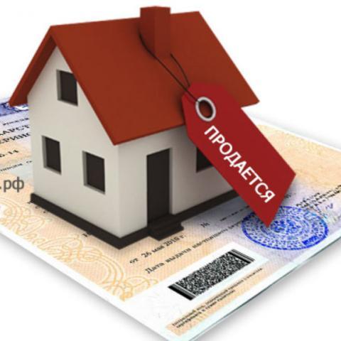 Как продать жилье, купленное за счет материнского капитала?