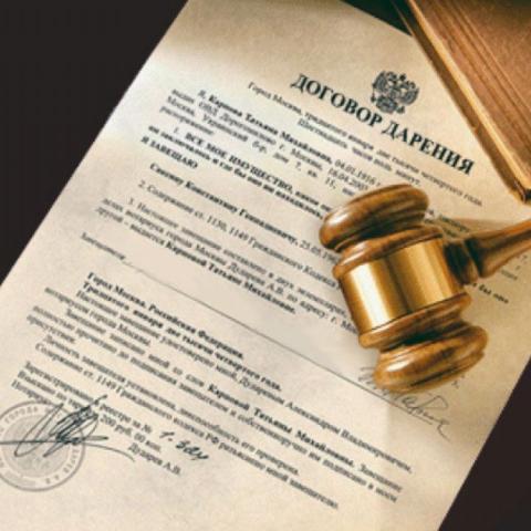 Можно ли оспорить договор дарения квартиры — судебная практика.