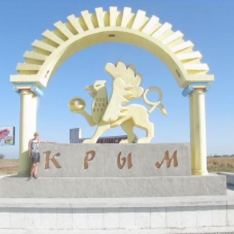 Крым и Севастополь включили в состав Южного федерального округа.