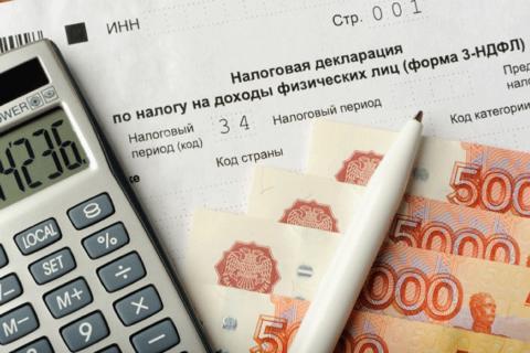 Налоговые декларации решено отменить при продаже недорогой недвижимости.