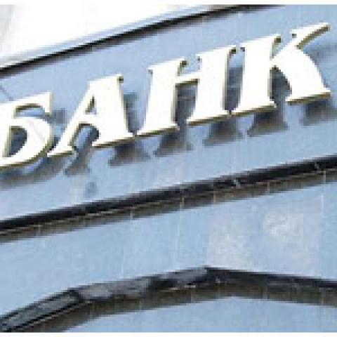 Список бесперебойно работающих отделений банков в городе: