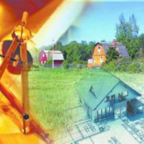 Суета вокруг кадастра. Правительство готовит единую методику для расчета стоимости недвижимости.