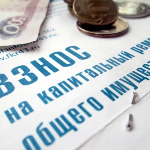 Капитальный ремонт: кому можно не платить взносы в фонд.