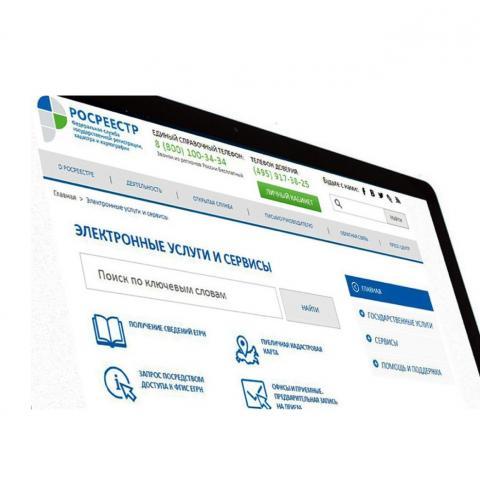 Росреестр ввел новую систему учета: собственникам рекомендуют проверить свою недвижимость.