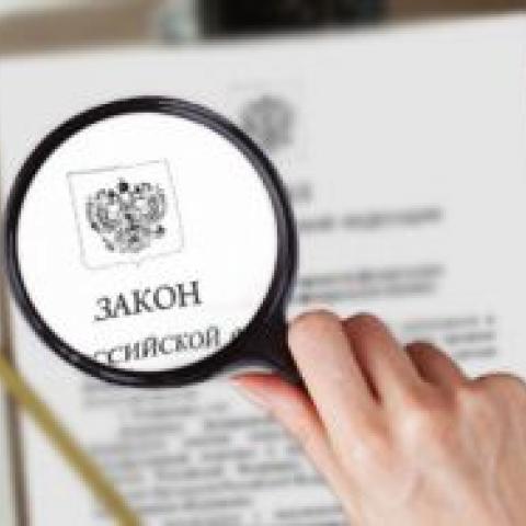 Правительство готовит закон об улучшении кадастровой оценки.