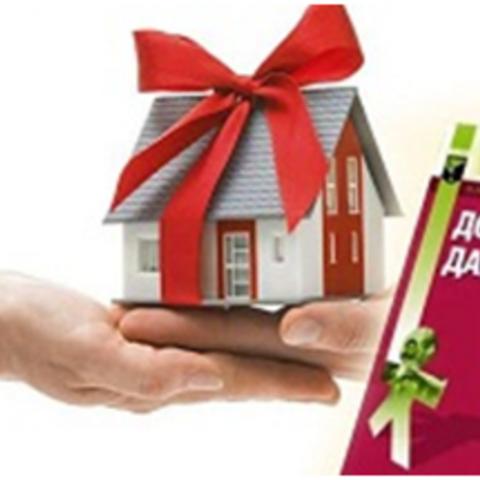 Как оформить дарение квартиры между близкими родственниками.