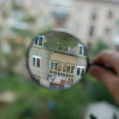 Проверка объекта недвижимости
