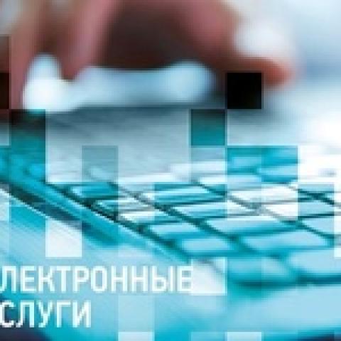 Госкомрегистр сообщает крымчанам об электронном доступе к справочной информации об объектах недвижимости.