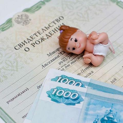 Маткапитал за первого ребенка: как потратить ₽466 тыс. на покупку жилья.