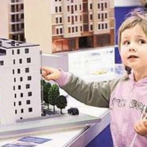 Продать квартиру с долей детей теперь можно только через нотариуса.