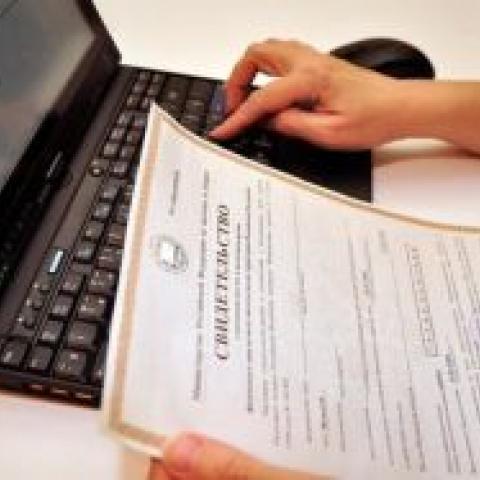 Нотариусы подадут документы на регистрацию бесплатно.