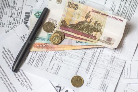 Госпошлина за регистрацию права собственности: как и сколько платить.