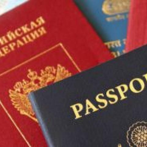 Как уведомить ФМС о наличии ВНЖ и второго гражданства: что изменилось за год действия закона.
