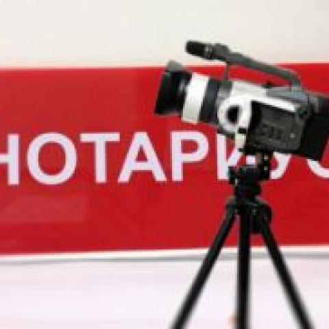 Нотариусы снимут сделки на видео без письменного уведомления.