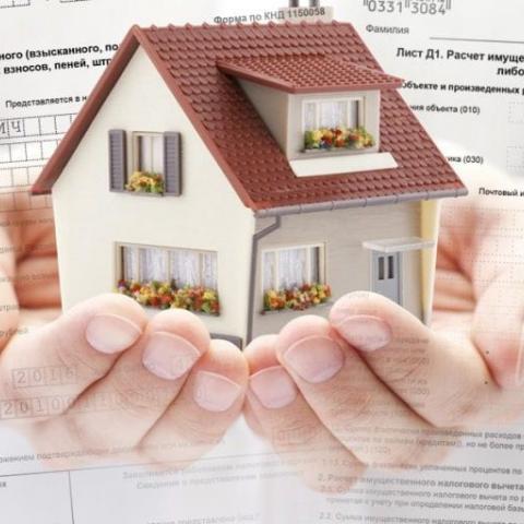Срок владения недвижимостью, при котором нужно платить налог с продажи, уменьшат.