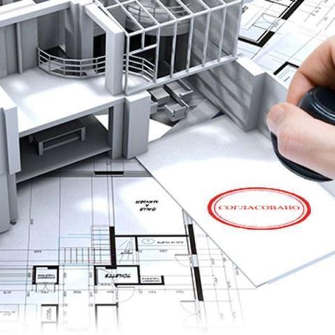 Как внести изменения в ЕГРН после перепланировки квартиры. Инструкция.