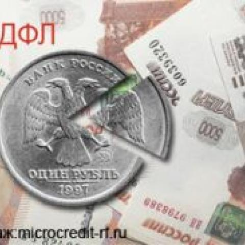 Налоговые нерезиденты РФ освобождены от НДФЛ в 30%