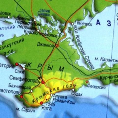 32 необычных факта о Крыме - что надо знать каждому?