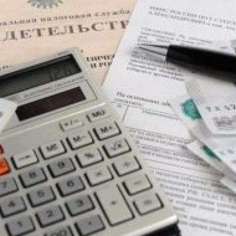 Кесарю кесарево: налоги с продажи и вычеты при покупке недвижимости в 2017.