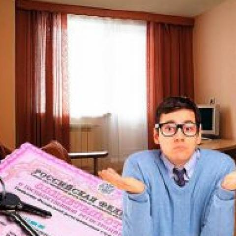 Что делать, если утеряны документы на квартиру?