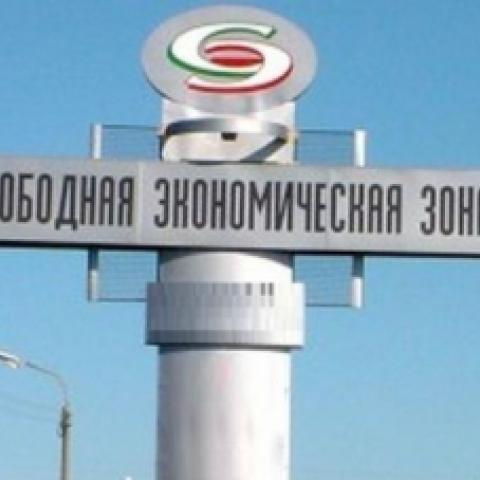 Правительство России одобрило законопроект о расширении свободной экономической зоны в Крыму.