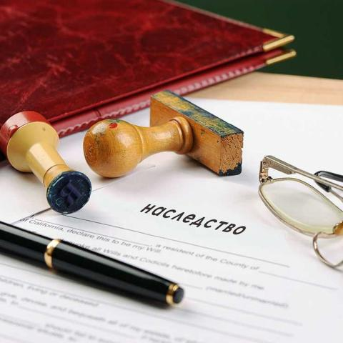 Кому достанется наследство, если нет завещания: нюансы, которые сложно предвидеть заранее.
