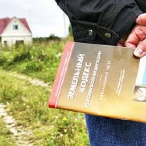 Какие штрафы грозят владельцу земельного участка: полный список нарушений.