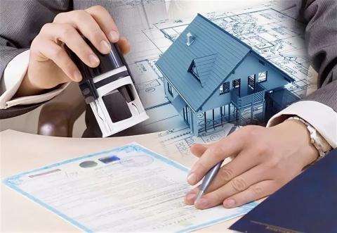 Нотариусы смогут за несколько минут оформить сделку с квартирой в Росреестре.