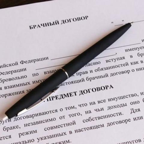 «Клянусь любить … до последней запятой»: как защитить недвижимость с помощью брачного договора.