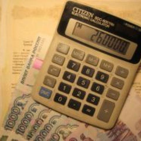 Налоговый вычет: дела семейные.