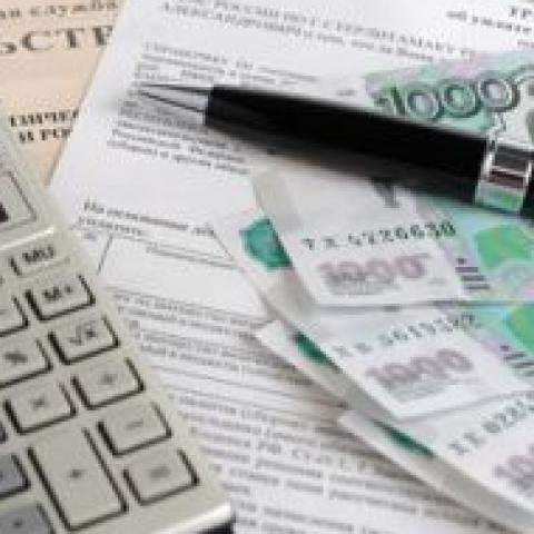 Как повысить налоговый вычет?
