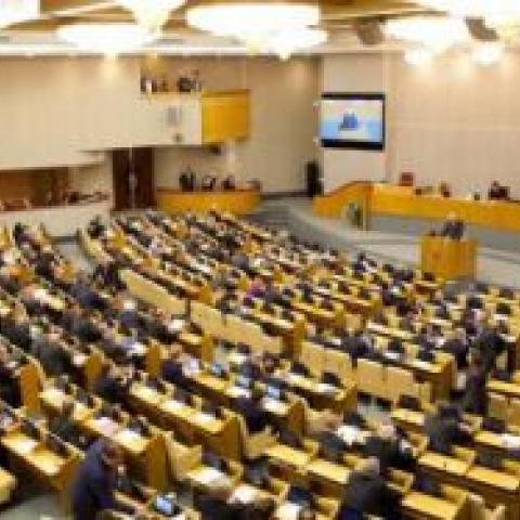 В Госдуме предложили изменить подход к налогообложению недвижимости.