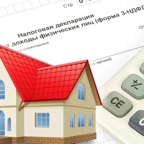 Когда можно получить не деньги, а судимость, обратившись за налоговым вычетом после покупки жилья.