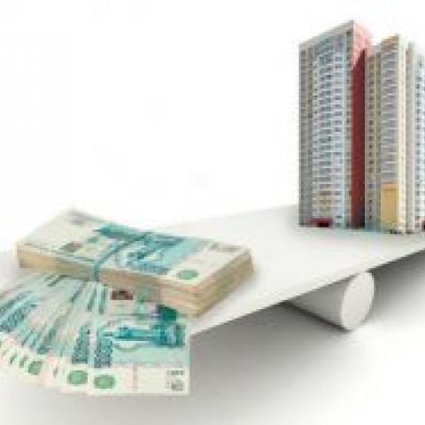 3 налога на недвижимость, про которые нужно помнить.
