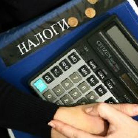 Как сэкономить на уплате налогов?